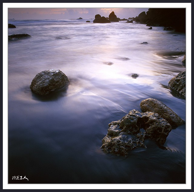 ++ 海與石Ⅱ++