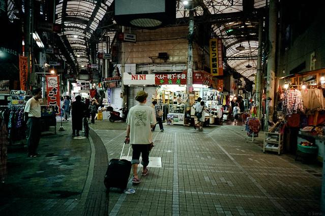 平和通り / Heiwa-Dori (street)