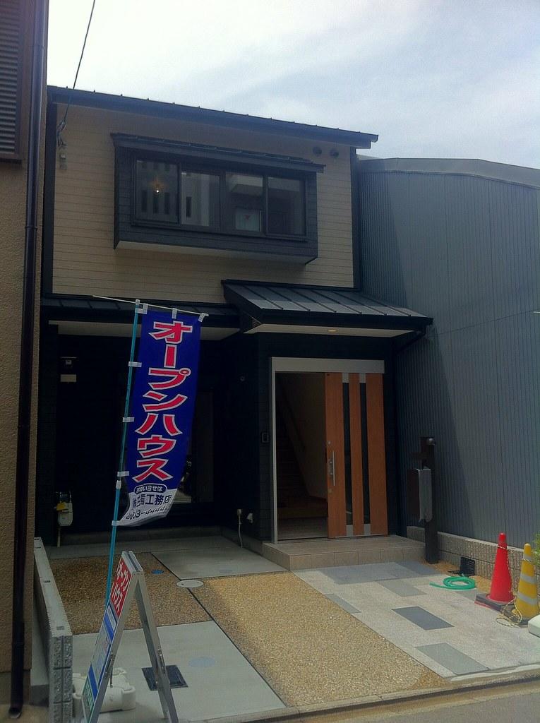 下京区オープンハウス
