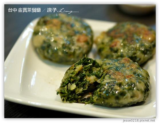 台中 金寶茶餐廳 13