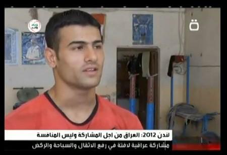 Safa Rashed