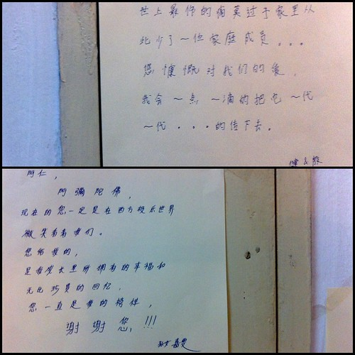 Letters to grandma by Cousin Mun Kin (and wife) and Cousin Carmen