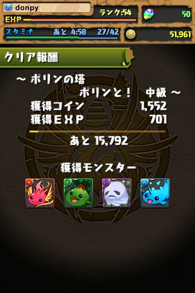 20120801133150