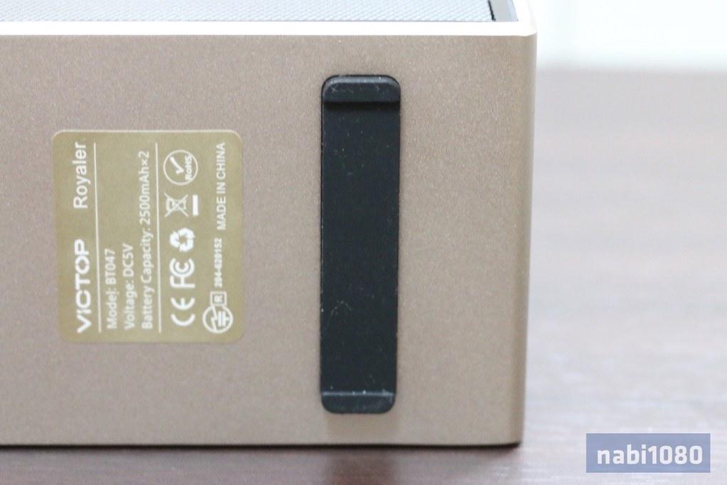 Qtuo Bluetooth speaker06