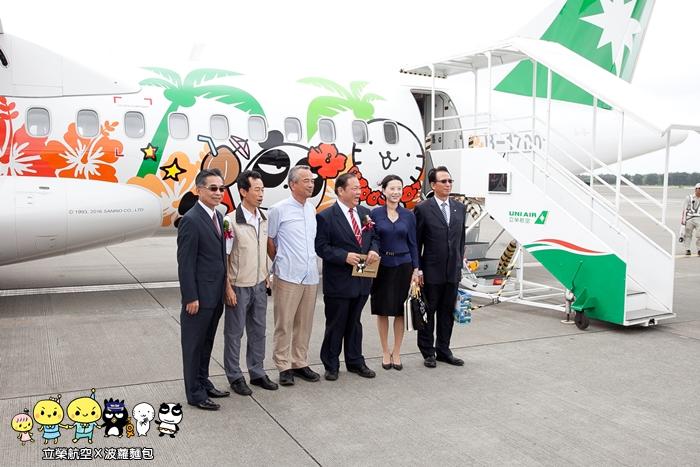 立榮, 航空, 酷企鵝, ox, 澎湖, 首航, badtzmaru ,www.polomanbo.com
