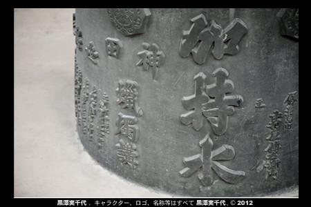 Photo:金属片..?/Unknown Object.. By Michiyo Photo