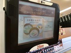 2012-04-26+12.15.30.jpg