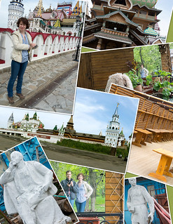 Imailovo Kremlin (Moscow)