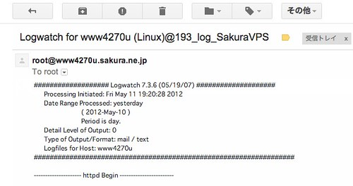 Logwatch for www4270u (Linux)@193_log_SakuraVPS - men.katame.nori.oome@gmail.com - Gmail