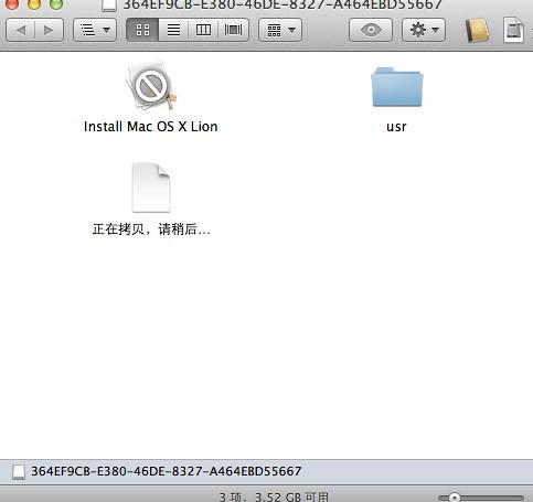 屏幕快照 2012-05-12 18.31.58