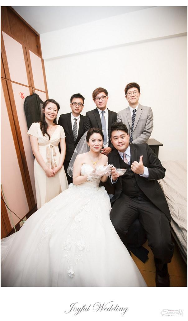 婚攝 小朱爸 徐州二號_0105