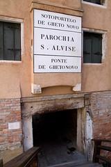 Entrance to the Ghetto