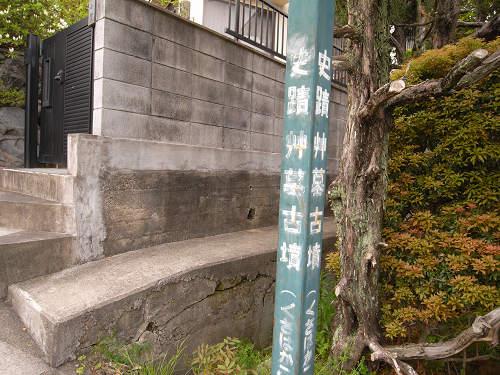 艸墓古墳@桜井市-11