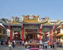 Munnithi Thian Fa Chao Mae Quan Yin Shrine (DTHB1108)  มูลนิธิเทียนฟ้าศาลเงจ้าแม่กวนอิม