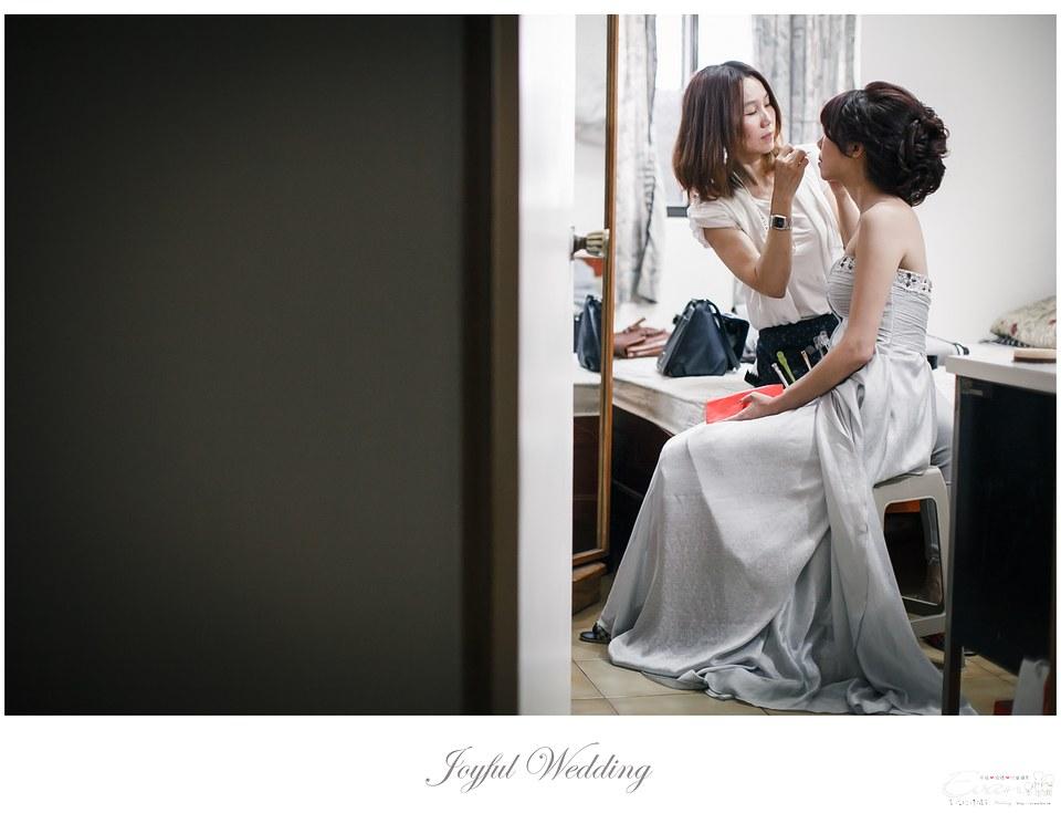 宗佑 & 韋綾 文定儀式_0004