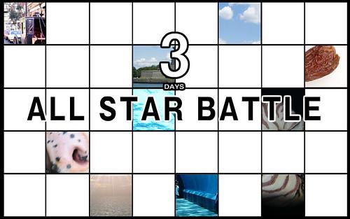Namco All Stars