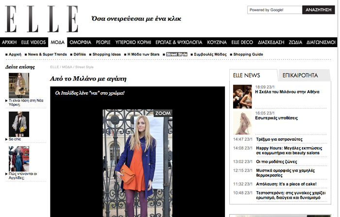 Elle-greek