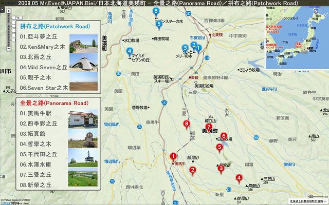 2009.0529.MAP.Japan.Biei