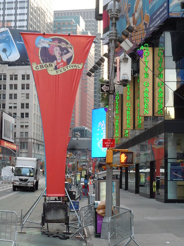 July 2012 NYC 346