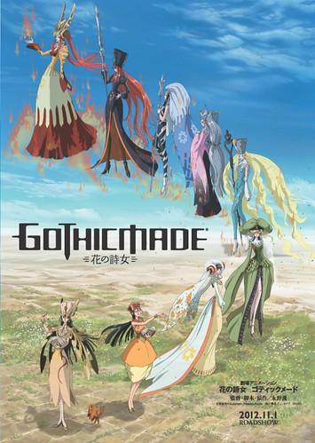 120716(3) - 「永野護」監督的劇場版《GOTHICMADE 花の詩女 ゴティックメード》確定11/1上映!