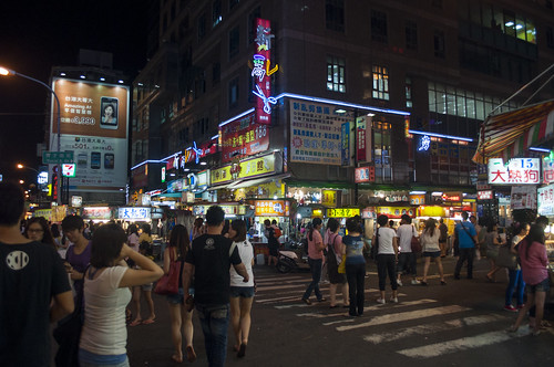 Taiwan Night Market - Yi Zhong St. Center