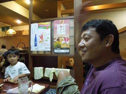 Photo 4 - 2012-07-19