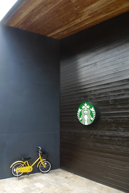 Kamakura Starbucks