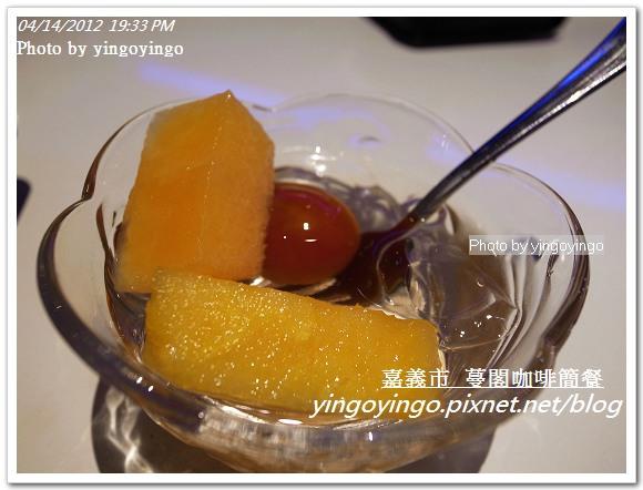 嘉義市_蔓閣咖啡簡餐20120419_R0060598