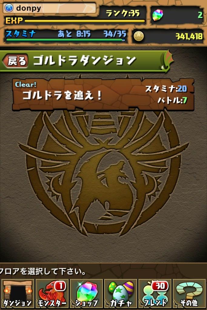 20120724200153