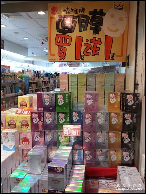 Cosmed 康是美 - My Beauty Diary Mask 的美丽日记 & Face Q 绝世美肌