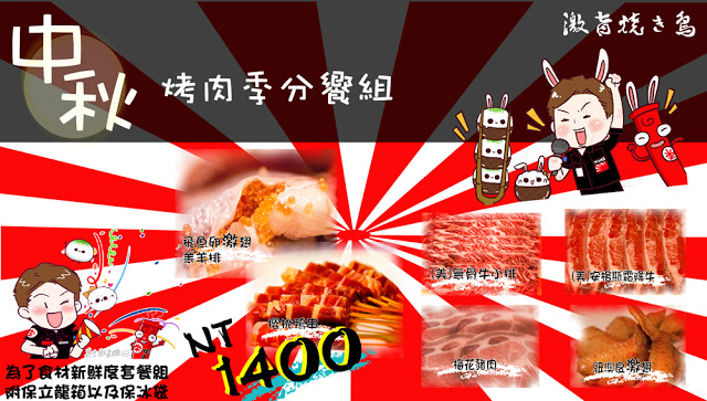 肉品組合橫式01