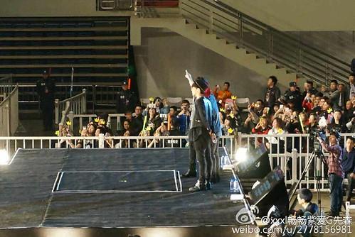 G-Dragon, Seung Ri & Tae Yang - V.I.P GATHERING in Harbin - xxxl畅畅紫爱G先森 - 07