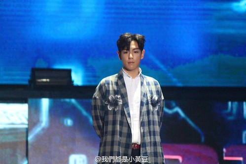 B IGBANG Fan Meeting Chongqing Day 2 2016-07-01 (14)