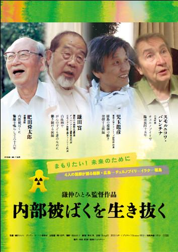 webdice_ikinuku2