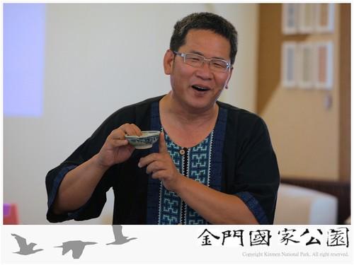 金門古陶瓷研究(茶室講堂)-03.jpg