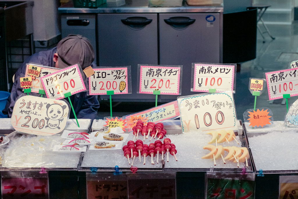 Sakaemachidori 1 Chome, Kobe-shi, Chuo-ku, Hyogo Prefecture, Japan, 0.003 sec (1/400), f/6.3, 85 mm, EF85mm f/1.8 USM