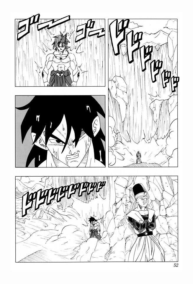 DRAGON BALL Cho Vol.4 Akira Toriyama Comic