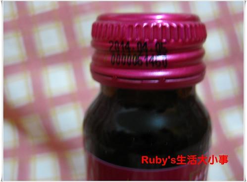 益母草精華液 (5)