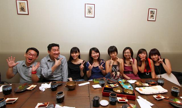 Akari Dining & Bar