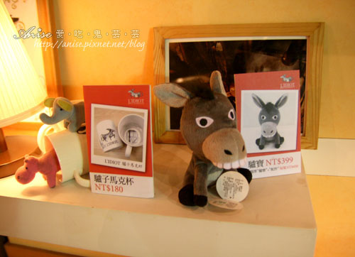 驢子餐廳001.jpg