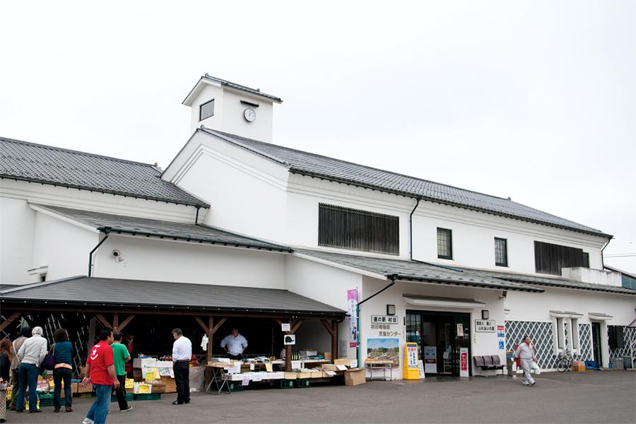 道の駅 村田|宮城県村田町