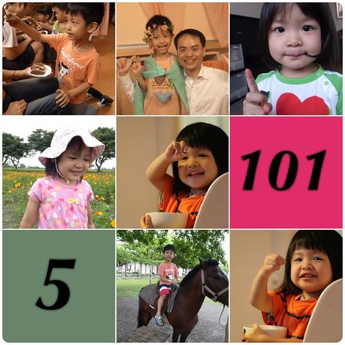 10105children