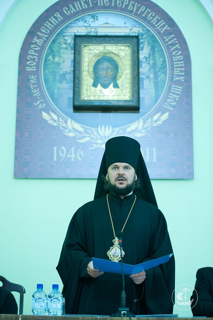 Поздравление от митрополита Владимира