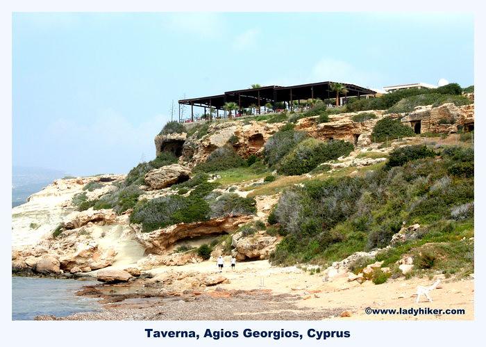 Taverna, Agios Georgios, Cyprus