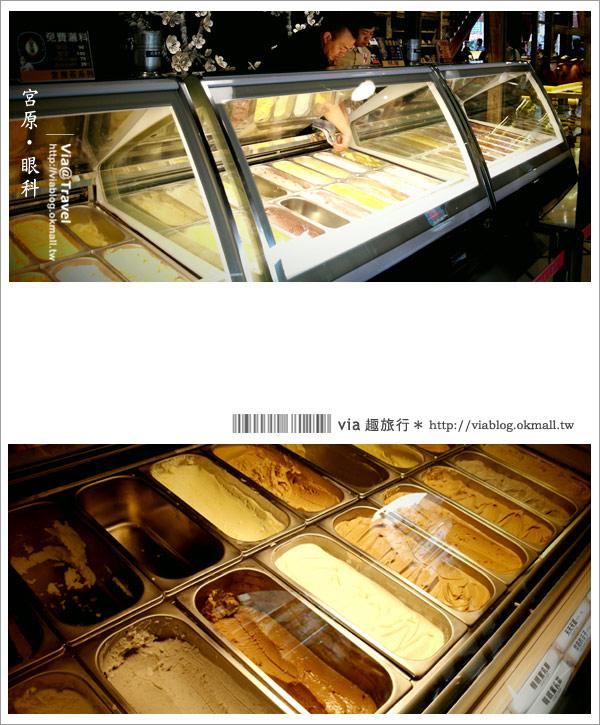 【台中日出】宮原眼科~大驚!真的嗎???到眼科吃冰淇淋!13