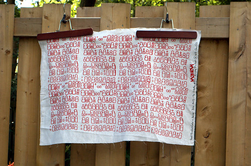 handprinted fabric swap 2012