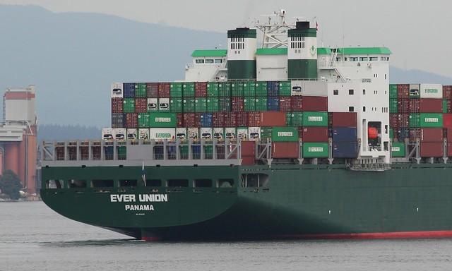 Evergreen shipping agency indonesia, an international shipping company