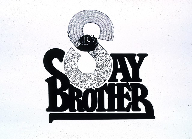 "Logo for ""Say Brother"", a radio show on PBS."