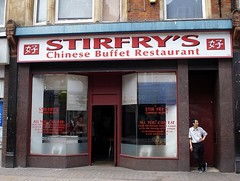 Picture of Stirfry's Chinese Buffet Restaurant, 3 George Street