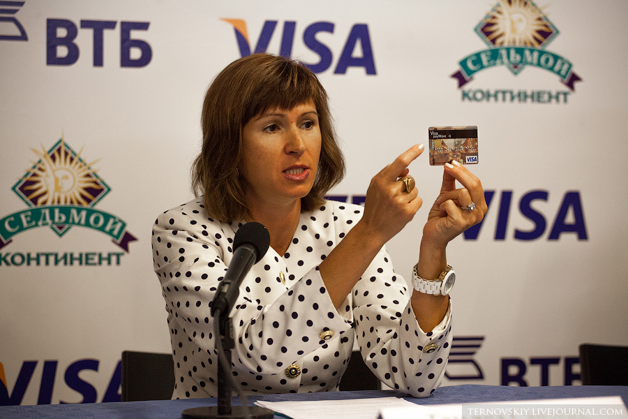 В России началось развитие бесконтактной системы оплаты банковской картой IMG_9715-mini